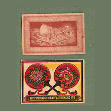 VERY OLD match box labels CHINA or JAPAN patriotic #043