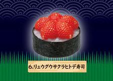 Re-Ment Deep Sea Creature Gourmet Sushi Sashimi Replica Cherry Blossom Starfish