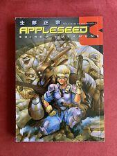 Appleseed, Vol. 3 (The Scales of Prometheus) Shirow Masamune, English Manga 2008