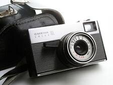 Smena-SL Soviet(Russian) LOMO camera. Rapid system of film loading