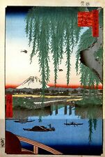 Repro Japanese Woodblock Print 'Yatsumi Bridge' by Hiroshige