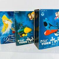 RARE Space Battleship Yamato cassette tape Set of 4 VINTAGE japan anime