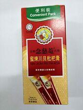 King To / Nin Jiom Pei Pa Koa Convenient pack 15g x 10 packs,Nourish Lungs,Relie