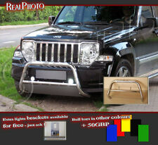 JEEP CHEROKEE KK 2008+ LOW BULL BAR WITHOUT AXLE BARS + GRATIS / STAINLESS STEEL