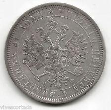 Rusia 1 Rublo Alejandro 2º 1878 San Petesburgo plata @ Bella @