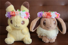 "New Pokemon Center Pikachu & Eevee's Easter 8"" Plush Doll Set Pikachu & Eevee"