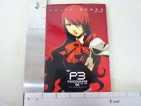 PERSONA 3 Megami Tensei 4 Comic Shuji Sogabe Book *