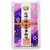 JAPANESE OMAMORI Good luck charm for Protect your Business Rich Money Ofuda Blue
