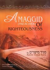 A Maggid (Preacher) of Righteousness by Rabbi Yosef Karo (Hardcover)
