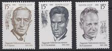 Russia 1990 - Scott #5938-40 Nobel Laureates in Literature - set of 3 - MNH