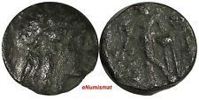 Seleukid Kingdom Antiochos III ( 223-187 B.C.) AE15 (3,42 g.) Bronze Apollo