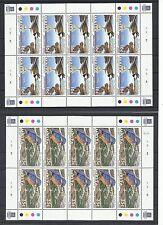 MALTA @ 1999  Complete Europa Cept Sheets @ WV1244