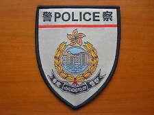 China Hong Kong Police Patch (A).