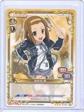 Precious Memories K-ON Ritsu Tainaka silver foil signed TCG anime card v4 #2