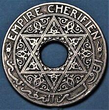 25 Centimes Youssef - 1921 - Empire Chérifien / Maroc [Qualité rare]