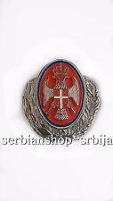 Serbian Officers Cockade Srpska Oficirska Kokarda Silver Color Eagle in the Rye