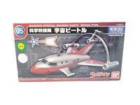 Bandai Ultraman Mecha Collection No. 5 Snap Together Model Kit Japanese Import