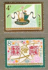 China 1979 J39 4th Congress of Literary & Art Worker