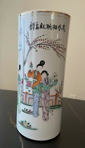 """Chinese porcelain wig/hat stand/vase, approx. 11"""" tall and 5"""" wide. Beautiful!"""