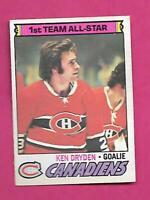 1977-78 OPC # 100 CANADIENS KEN DRYDEN  ALL STAR GOOD CARD  (INV# D3566)