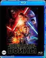 Star Wars: The Force Awakens (Blu-ray, 2-disc set) English,Russian,Portuguese