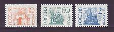 Rußland Nr.   231-33  v **  Freimarken Bauwerke und Denkmäler