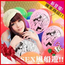 """風船フェチ Fetish balloons,sex balloons,Inflatable fetish(12"""" A01,A02)40PCS balloons"""