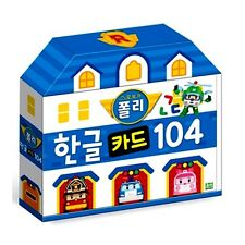 Korean  ROBOCAR POLI Cards HANGUL  Vocabulary Cards