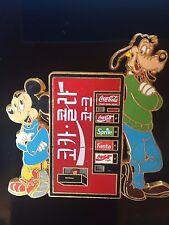 Disney Coca Cola Mickey and Goofy Leaning on Soda Machine Jumbo Pin