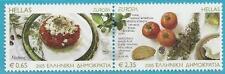 Griechenland aus 2005 ** postfrisch MiNr.2290-2291 A - Europa: Gastronomie!