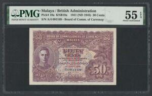 Malaya 50 Cents 1941 - 1945 aUNC (Pick 10a) PMG-55 EPQ (A/4)