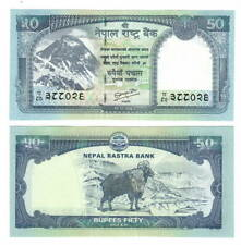 NEPAL 50 Rupees Banknote (2012) P-72 Paper Money UNC