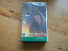 SIMPLY RED A STARRY NIGHT WITH KOREA VHS VIDEO TAPE 1993 SEALED NTSC