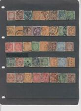 More details for 552) china coiling dragons stock page 40 stamps mixed condition