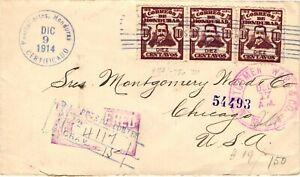 GP GOLDPATH: HONDURAS COVER 1914 REGISTERED LETTER _CV680_P07