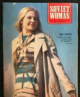 SOVIET WOMAN Propaganda Magazine - May 1973  COLD WAR / Russian Women in College