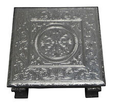 "Indian Puja Bajot-Table-Chowki-Medium 15"" Pooja Bajot table - Silver color"