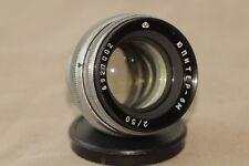 Jupiter-8M 50mm F2 2/50 Vintage Lens Kiev Contax RUSSIAN