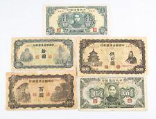 1943-1944 China ¥ Yuan Notes Lot (5) G-aVF Japan Occupation Puppet Banks WW2