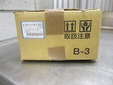 Kubota K7571-91353 HST cover kit RTV units OEM part