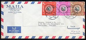 SAUDI ARABIA 1972 TELEPHONE EXCHANGE ISSUE TIED WITH NEAT JEDDAH ON AIR MAIL COV