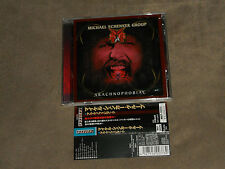 Michael Schenker Group Arachnophobiac Japan CD