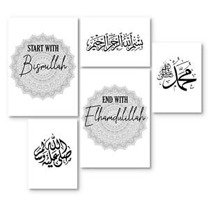 5er Set Islamische Bilder Wandgalerie Poster A4 Bismillah Islamic Dekoration