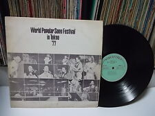 World Popular Song Festival in Tokyo '77 - Mia Martini. Rags.... KOREA LP