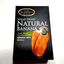 450g Natural Jiraporn Dried Flat Shape Banana Solar Greenhouse Individual pack