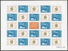 Raumfahrt Space 1964 Bulgarien Bulgaria Briefmarkenausstellung 1487 U Bogen /639