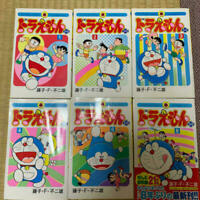 26cm Doraemon えもん  Soft Chest 3D Silicon Mouse Pad Mat Pad
