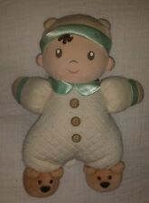 ESPECIALLY BABY BOY Doll LOVEY Toys R Us BROWN Puppy Slippers RATTLE PLUSH 8""