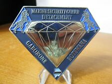 MSG Marine Security Guard Detachment Gaborone Botswana Challenge Coin #995A