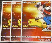Three Red's Pikachu Promo Full Art Card Pokemon Japanese 270/SM-P Sun & Moon Pro